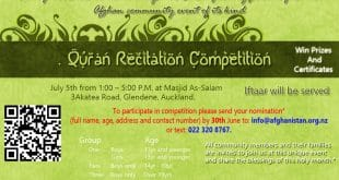 Quran Competition Poster
